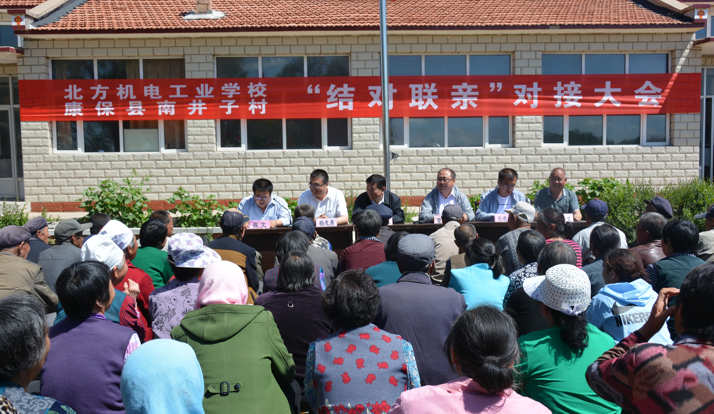 """6月18日,校党委组织全校党员干部深入到结对帮扶的南井子村,开展""""结对联亲""""对接工作。"""