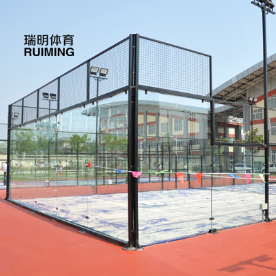 江苏省宿迁市体校板网球项目
