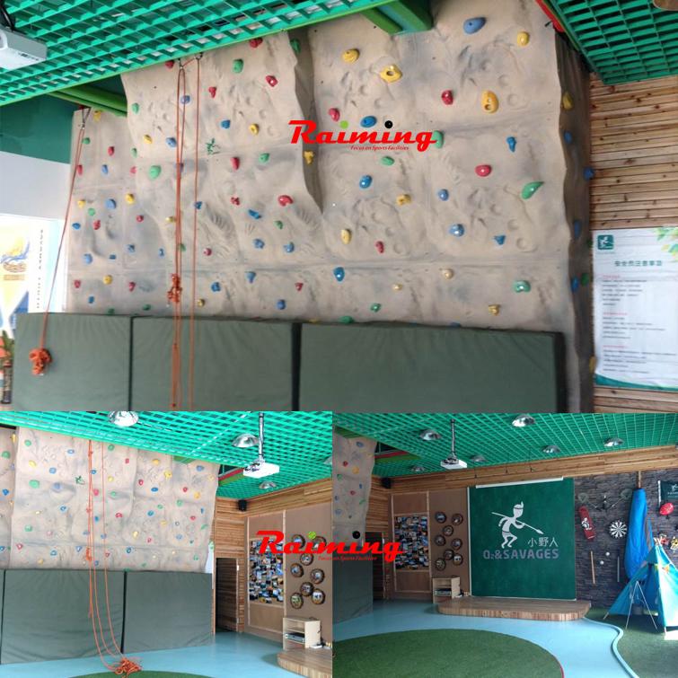 温州瑞安市小野人儿童拓展培训学校室内攀岩