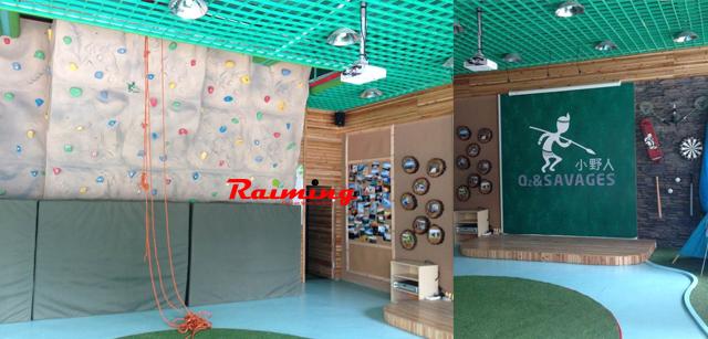 祝贺瑞安小野人儿童培训学校室内攀岩墙顺利完工!