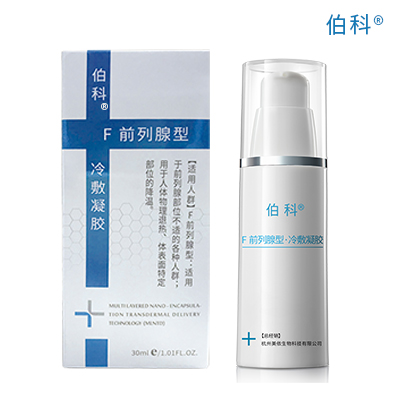 伯科® F 前列腺型·冷敷凝胶