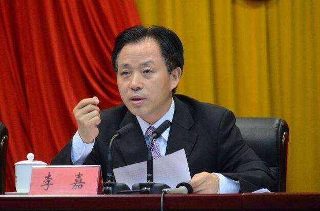 珠海市原书记李嘉受贿案一审被判13年 涉案金额2058万