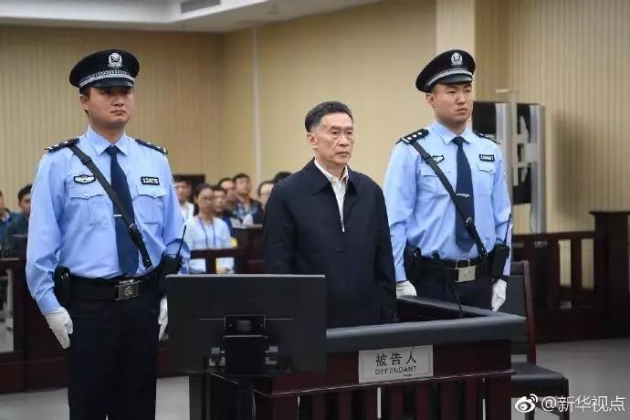 受贿2.06亿余元!河北省人大常委会原副主任杨崇勇一审被判无期徒刑