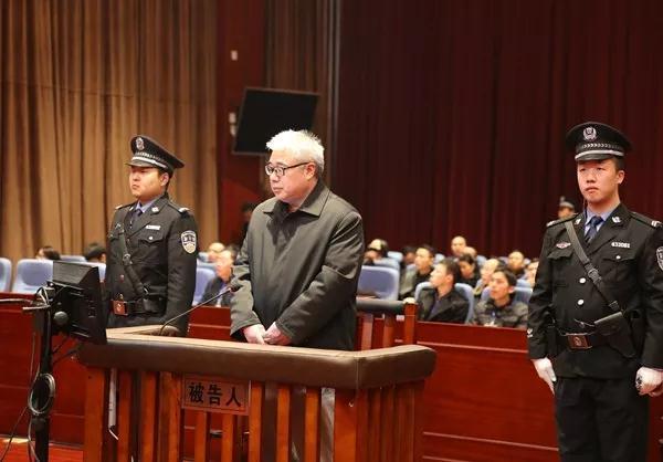 湖南省综治办原主任周符波今日受审!