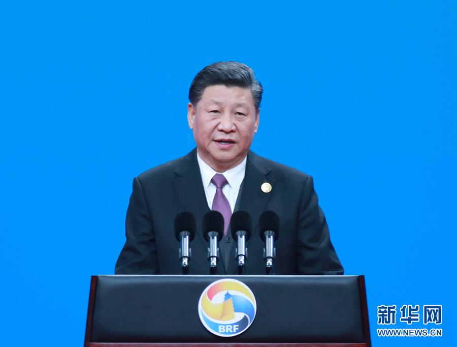 习近平主持召开中央财经委员会第五次会议