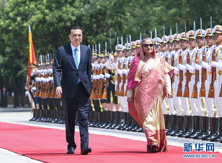 李克强同孟加拉国总理哈西娜举行会谈