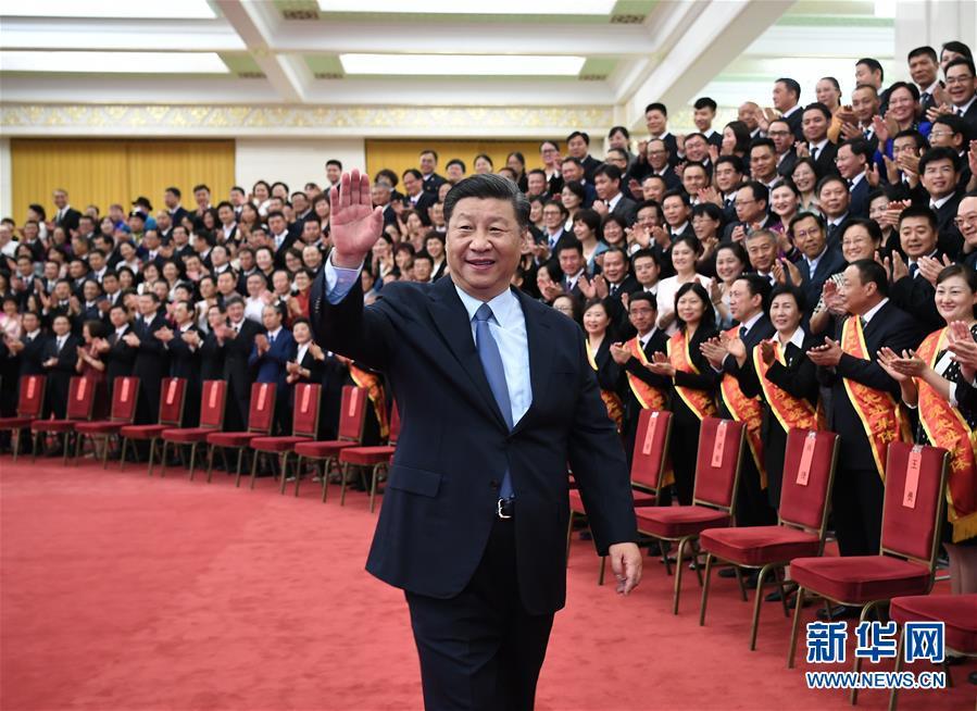 习近平会见中国红十字会第十一次全国会员代表大会代表  李克强王沪宁王岐山参加会见