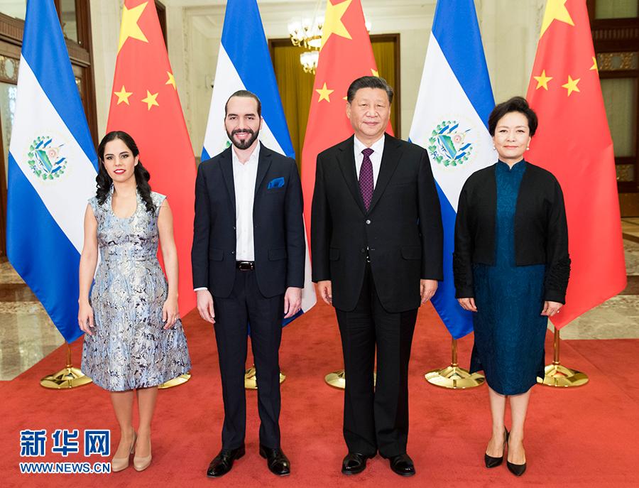 习近平同萨尔瓦多总统布克尔会谈