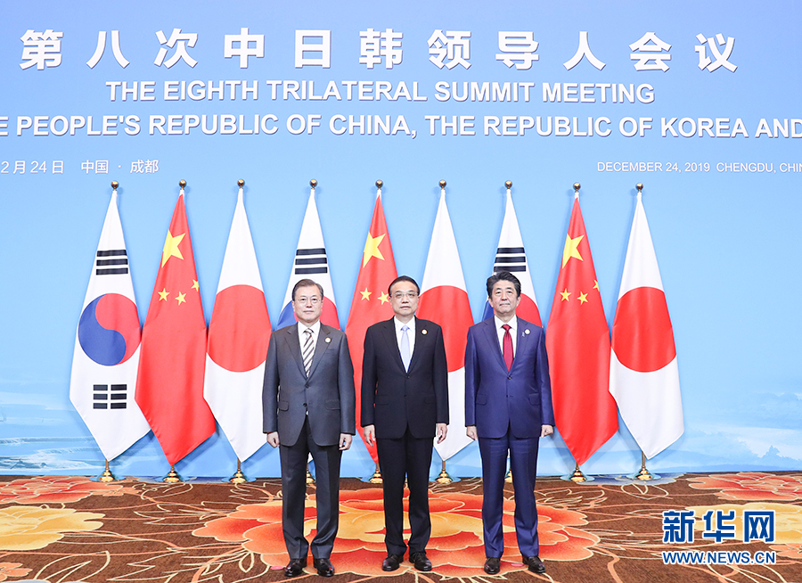李克强出席第八次中日韩领导人会议时强调 携手合作 同舟共济 共同促进地区发展繁荣与和平稳定