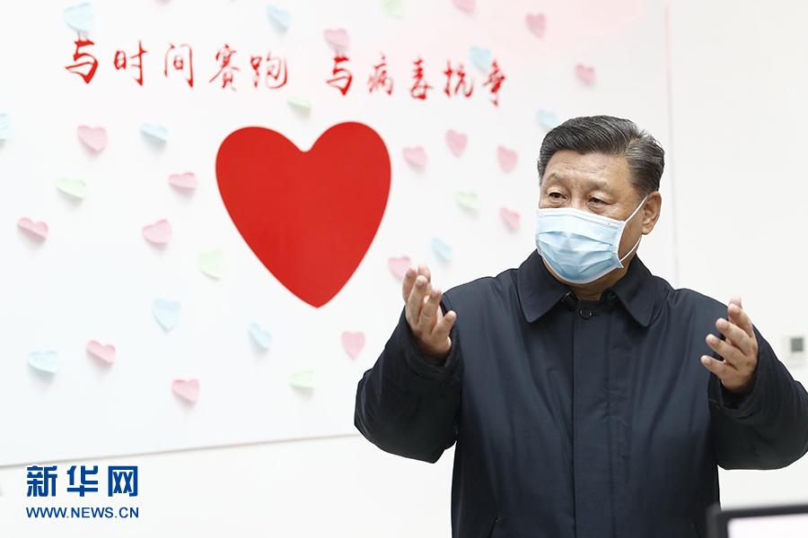 习近平在北京市调研指导新型冠状病毒肺炎疫情防控工作时强调 以更坚定的信心更顽强的意志更果断的措施 坚决打赢疫情防控的人民战争总体战阻击战