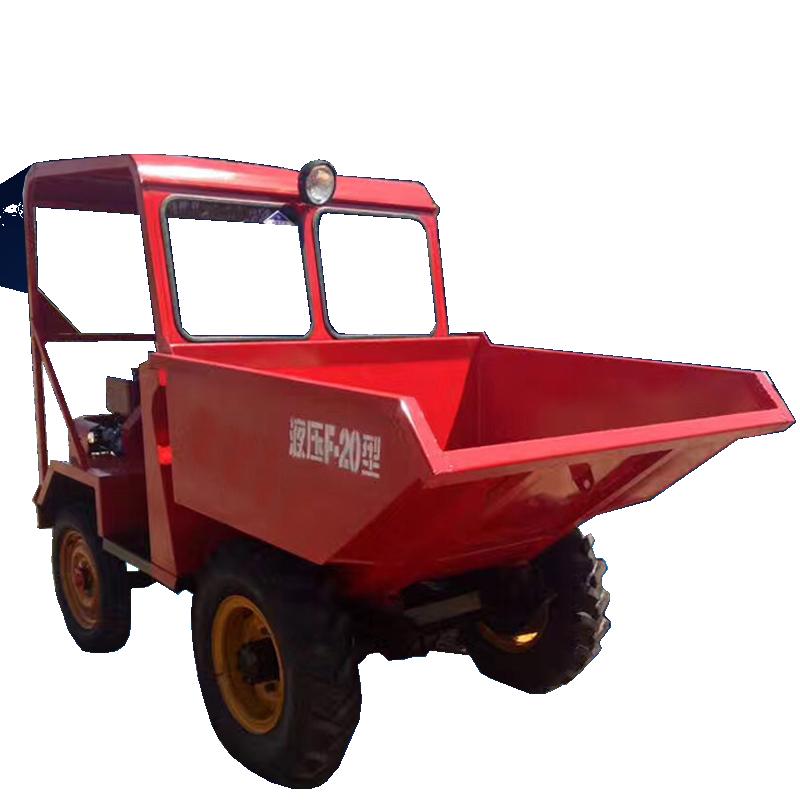 翻斗运输车 工地用前翻斗运输车 各种型号可定做