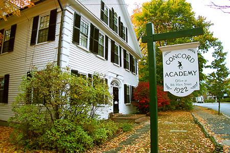 Concord Academy(康科德学院)夏校项目