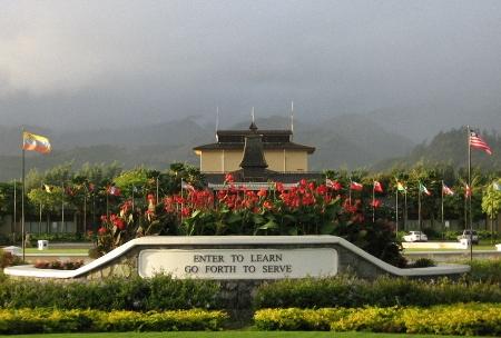 杨百翰大学夏威夷学习项目