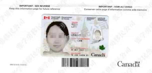 加拿大国际必威精装版网页服务中心   2位新同学拿到枫叶卡    Everything is possible!