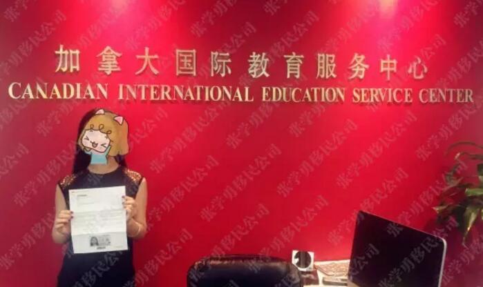 【枫叶卡】7月20日恭喜赵同学收到梦寐以求的枫叶卡
