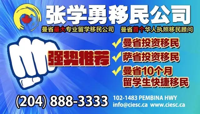 【成功案例】加拿大国际必威精装版网页服务中心投资移民成功案例——Lu先生全家收到枫叶卡