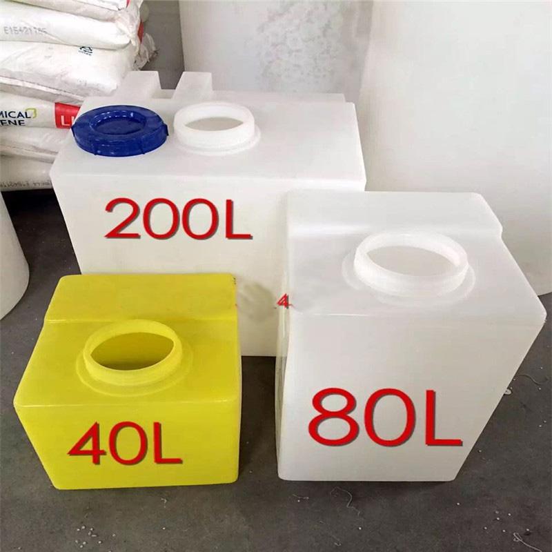 20吨塑料桶