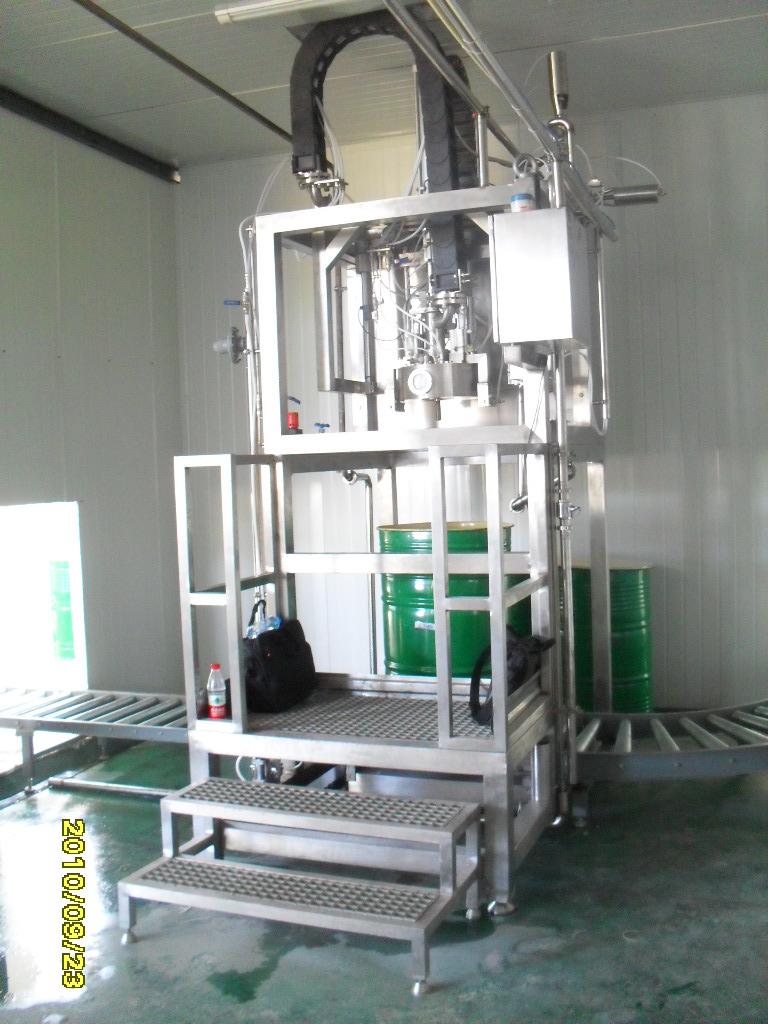 WDG1B型全自动单头无菌灌装机
