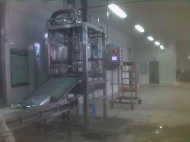 WDG1E型全自动单头无菌灌装机