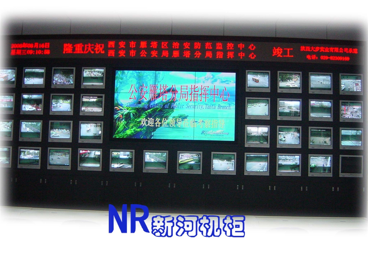 大型拼接屏组合电视墙