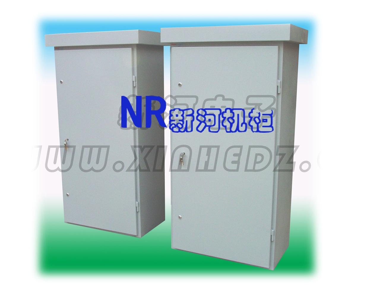 室外防护机柜