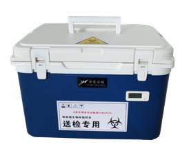 生物安全运输箱/标本运输箱