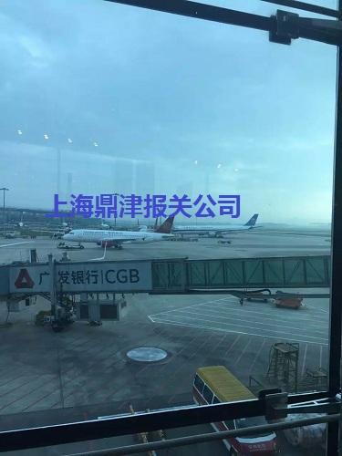 个人没有公司如何操作上海邮政报关?