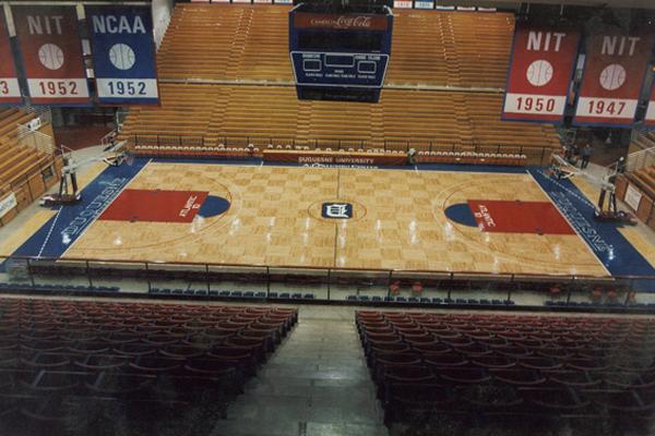 宾夕法尼亚州迪尤肯大学