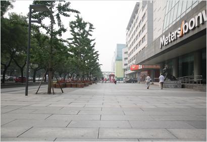 西单商业街环境改造道路铺装工程