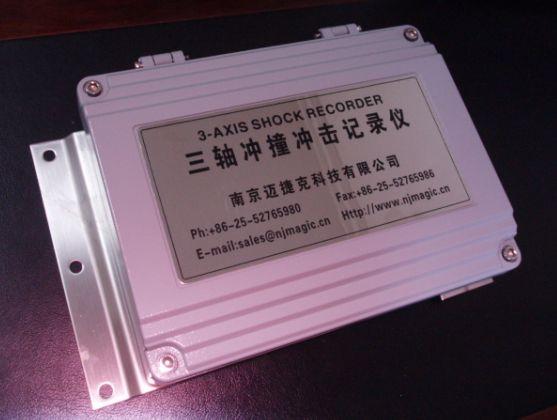 變壓器運輸沖撞沖擊振動加速度記錄儀