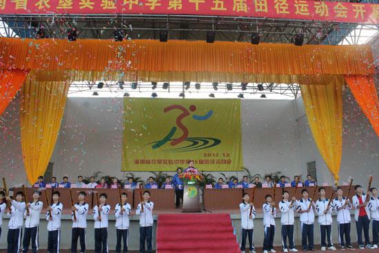 海南省农垦中学择校费图片