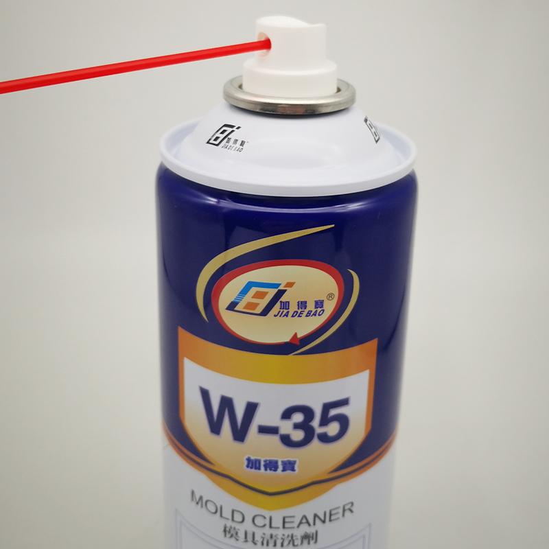 W-35加得宝模具清洗剂洗模水
