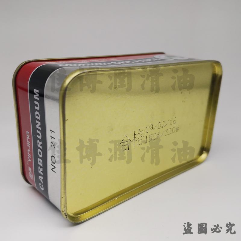 精密研磨钢砂膏银晶牌CRINDINGGRITPASTE NO211磨砂膏