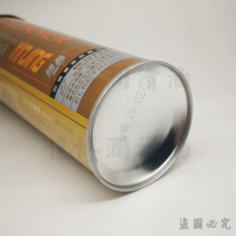 银晶精密电子电器清洗剂CM-35快干型清洗剂