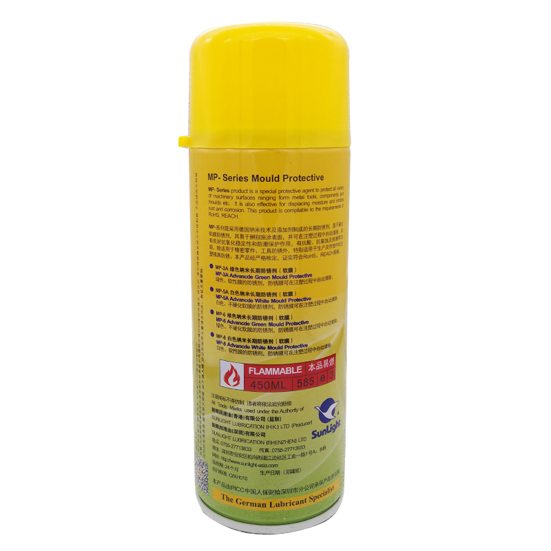 sunlight新辉MP-8白色纳米长期防锈剂软膜