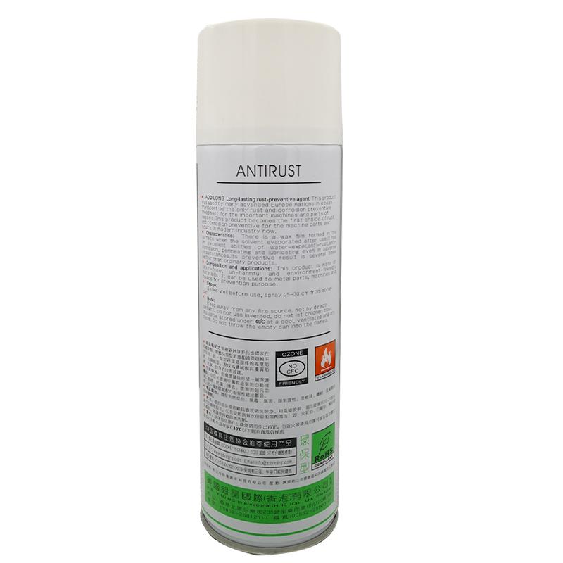 奥狄龙NT-04长效防锈剂绿色ANTIRUST长期绿色防锈油