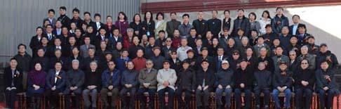 百名将军部长艺术家纪念习仲勋同志诞辰100周年公益书画展开幕式