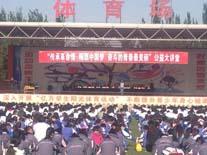 """""""传承革命情 畅想中国梦  奋斗的青春最美丽""""公益大讲堂"""