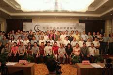 美丽中国-首届中国将军部长书画名家在河南新乡落下帷幕
