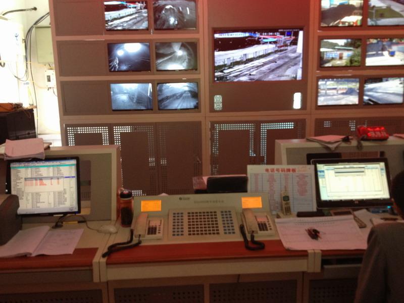 贵州六枝煤矿调度程控交换机主机图