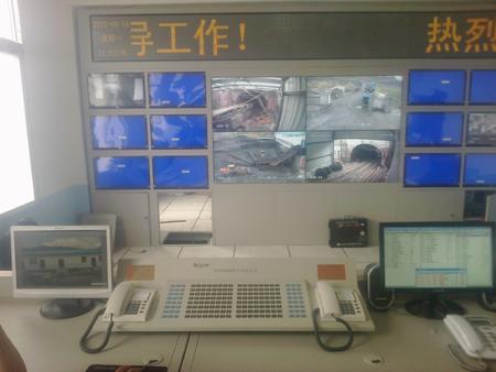 贵州兴贵煤矿调度室调度台图
