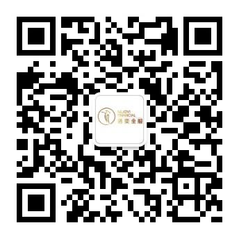 私募基金销售牌照和基金代销牌照都有什么分别-上海奕博投资致力于企业的私募基金牌照申请代办和产品备案以及托管