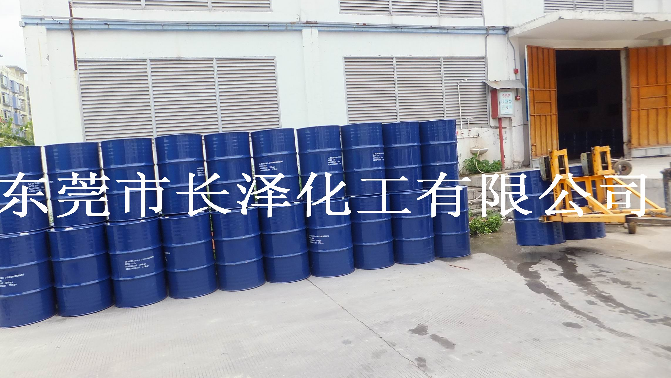 HCFC-141B清洗劑