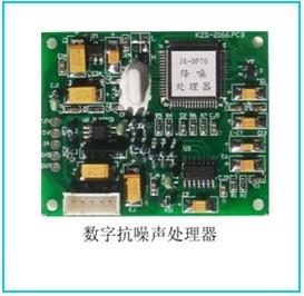 KZS系列數字抗噪聲處理器