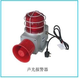 KZD-SG1聲光報警器