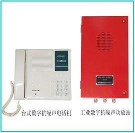 KZD-20B數字抗噪聲臺式站