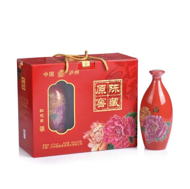 陈藏原窖(红花瓷)