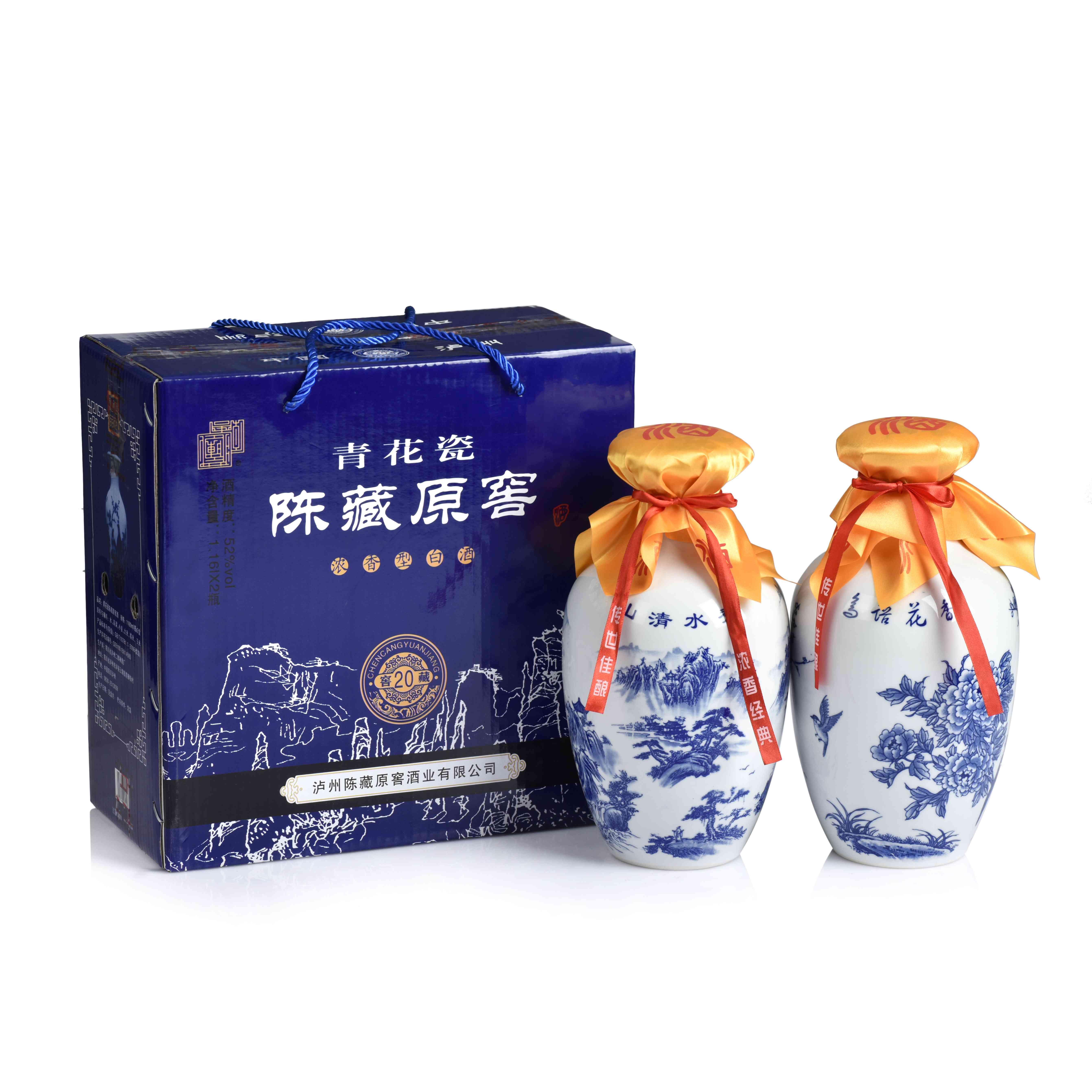 二十年窖藏陈藏原窖(大青花),二十年窖藏陈藏原窖浓香型(52度),成都白酒团购,成都白酒批发