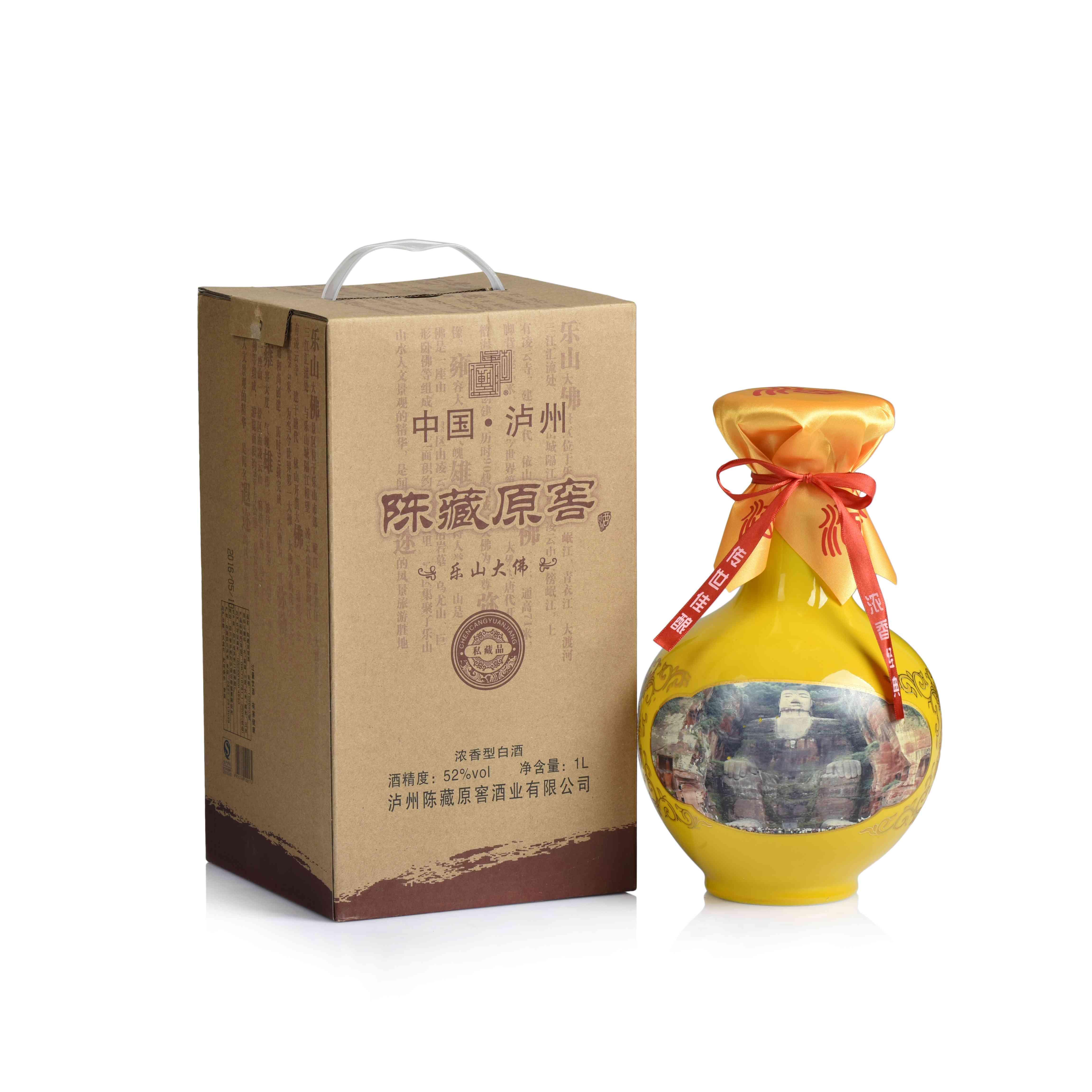 四十年窖藏天府六景彩瓷系列(乐山大佛)