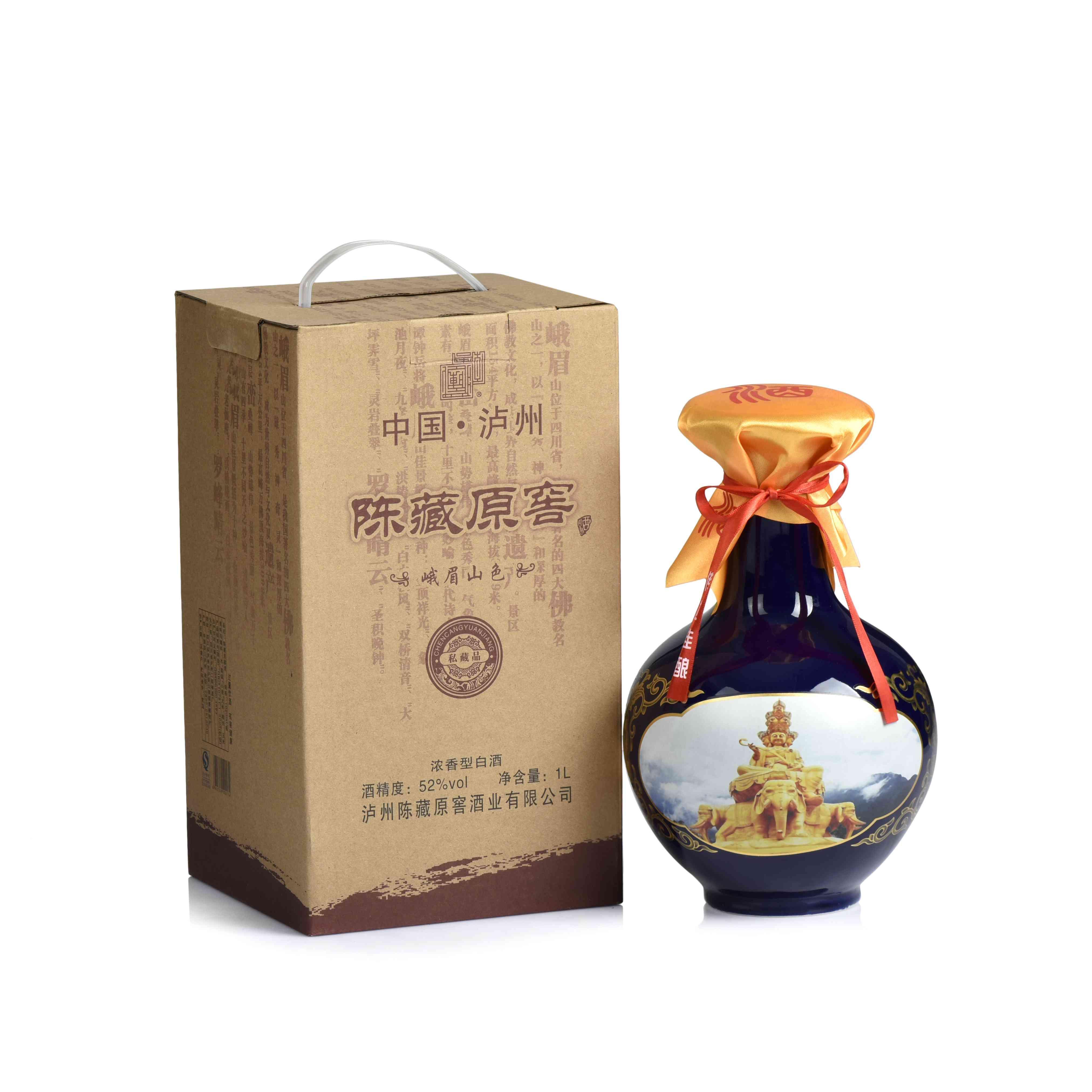 四十年窖藏天府六景彩瓷系列(峨眉山色)